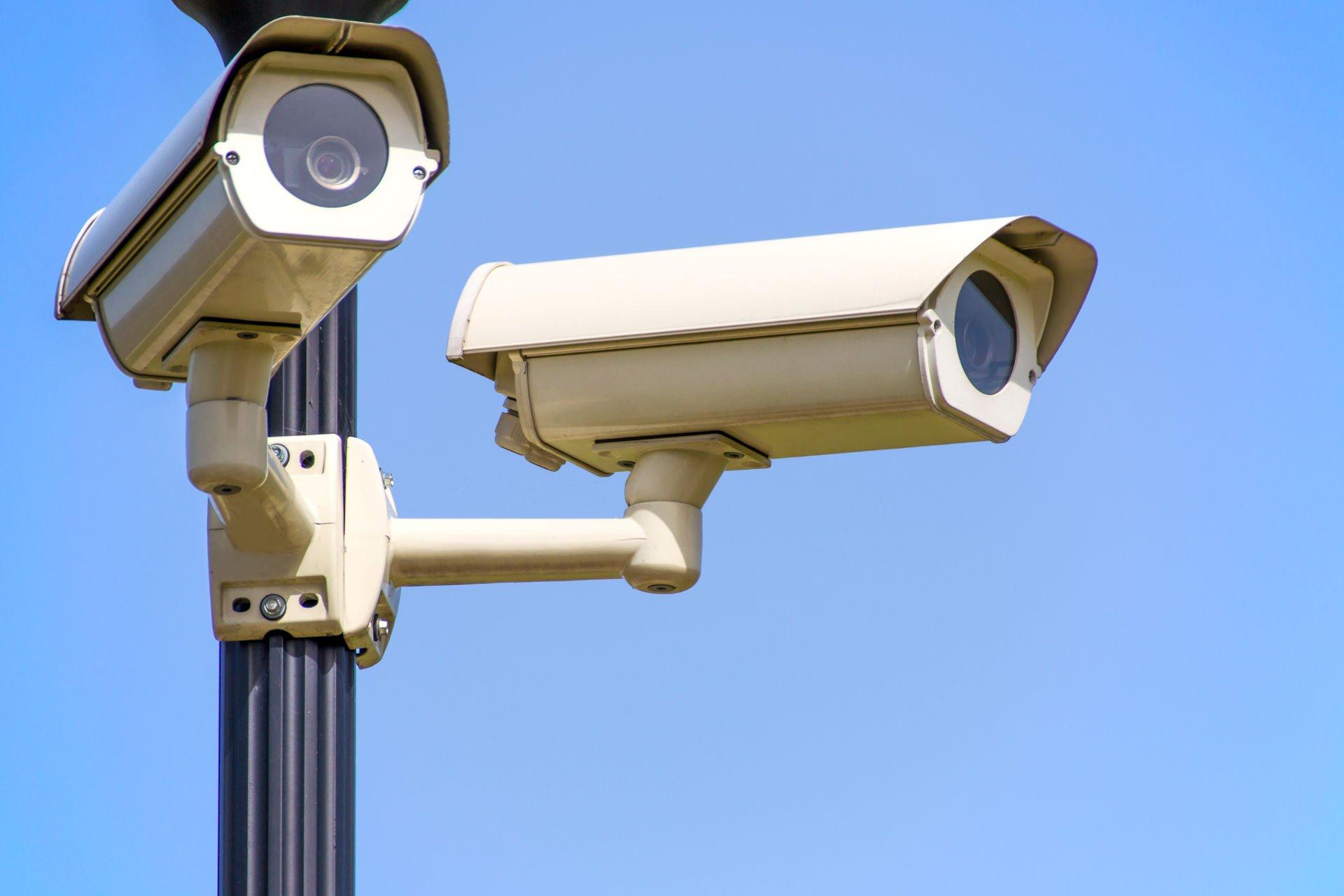 L'utopia della perfetta privacy GDPR